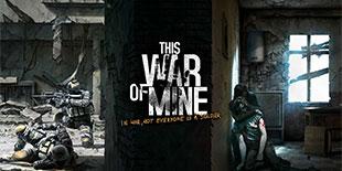 《这是我的战争:孩子们》首度降价 以孩子视角审视战争
