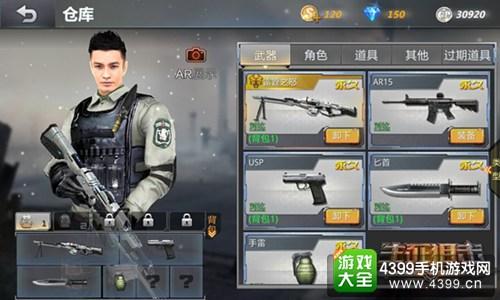 43399_43399生死狙击游戏