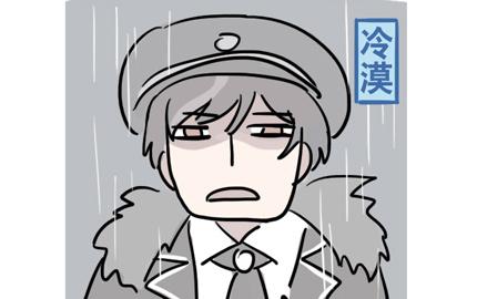 奇迹暖暖关于游戏的吐槽漫画 原谅我就是笑点这么低