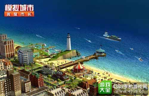 中国区版本