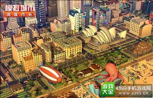 打造大城市