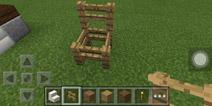 我的世界椅子制作教程