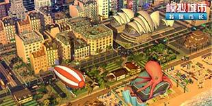 蜂巢游戏获《模拟城市:建设》代理权 将更名为《模拟城市:我是市长》