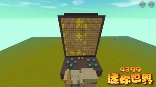 迷你世界俄罗斯方块游戏机存档分享