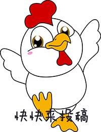 鸡年祝福!2017年春节拜年视频征集