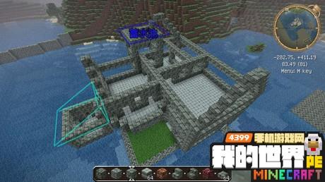 我的世界手机版水城民居建筑教程框架篇