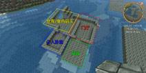 我的世界水城民居框架篇