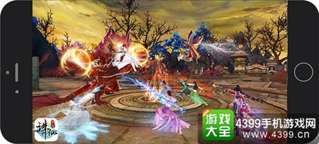 《诛仙手游》新资料片1月18日来袭
