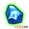 造梦西游4手机版魔抗蓝宝石Ⅰ