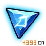 造梦西游4手机版魔抗蓝宝石Ⅱ