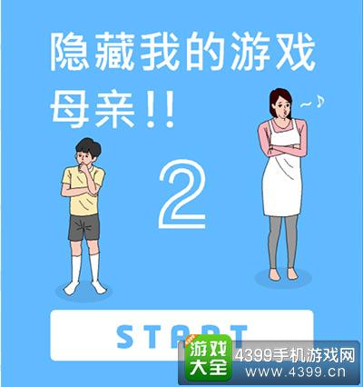游戏自带的汉字名称比较不符合汉语习惯