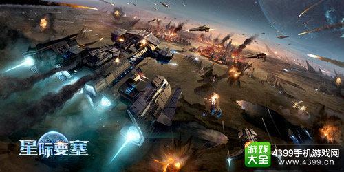 《星际要塞》冠军成功登陆,造人计划完美收官