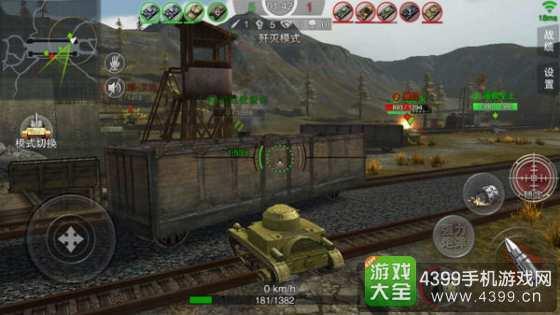 3d坦克争霸2轻坦