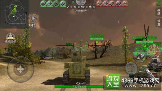 3d坦克争霸2中坦