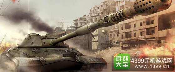 3d坦克争霸2重坦