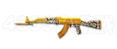 战争使命黄金AK47