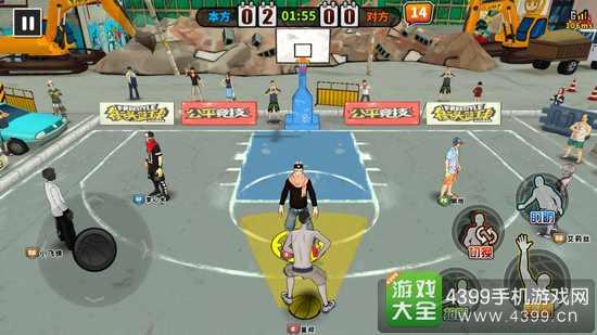 街头篮球手游生涯模式
