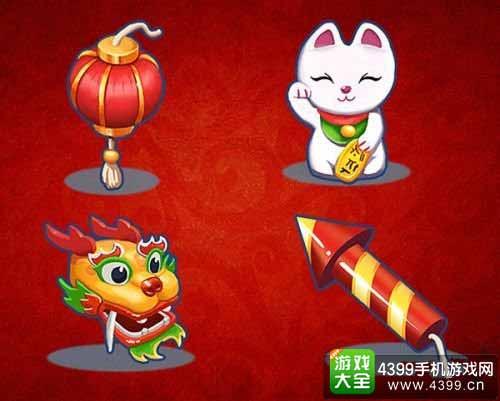 中国范道具