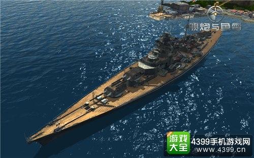 舰炮与鱼雷俾斯麦号
