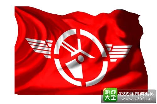 舰炮与鱼雷联盟旗