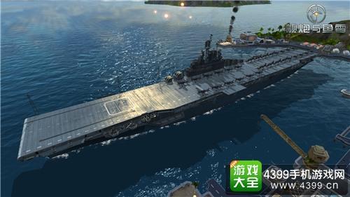 舰炮与鱼雷航母