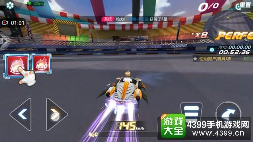 一起来飞车怎么双喷——虚拟按键2