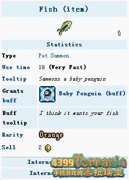 泰拉瑞亚企鹅宝宝