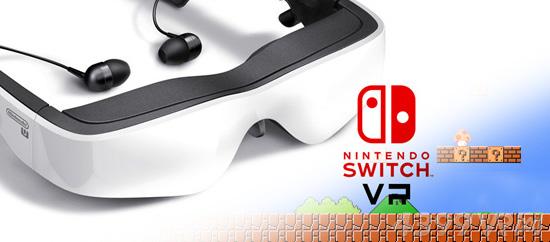 任天堂VR