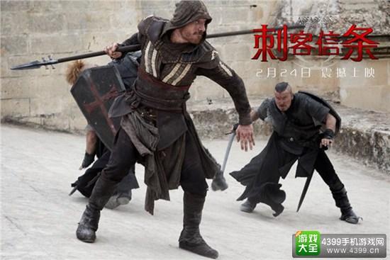 《刺客信条》电影大陆上映时间确定 2月24日刺客重生