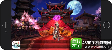 《诛仙手游》贺岁版1月18日全平台开启