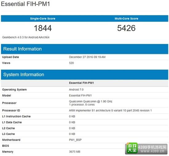 全金属+曲面屏+骁龙835 小米6将于3月发布