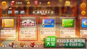 咪咕斗地主线上海选平台