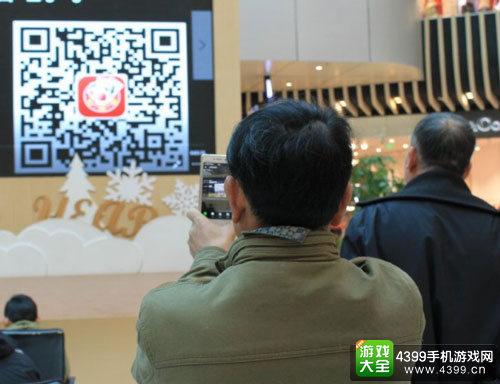 2017中玩牛牛城市巡回赛北京万达启程