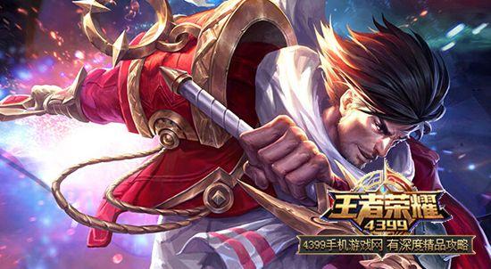 王者荣耀2月版本更新爆料 诸葛李白或将削弱?