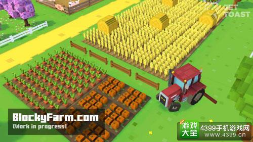 《方块农场》即将上线