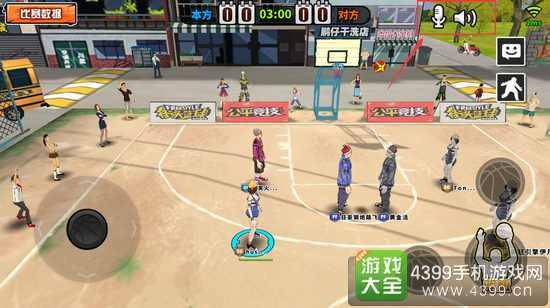 街头篮球手游1月更新内容