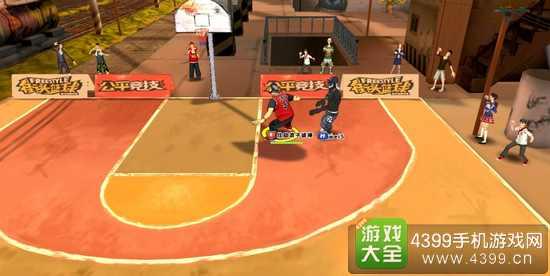 街头篮球手游1月版本更新