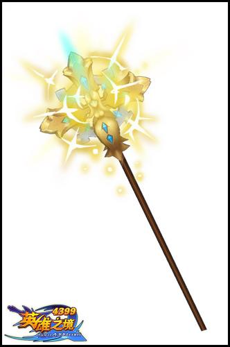 英雄之境圣十字节杖 玛琳武器