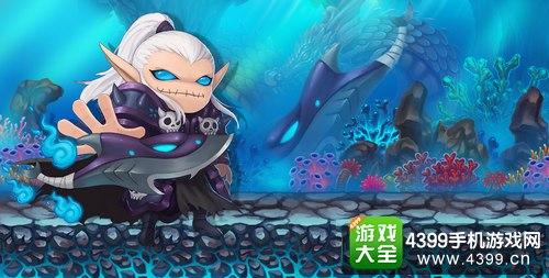 造梦西游外传春节大狂欢——鲨魔王