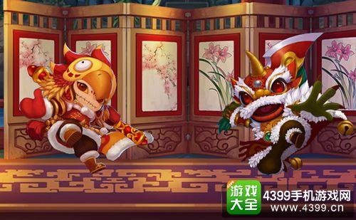 造梦西游外传春节大狂欢——限定皮肤