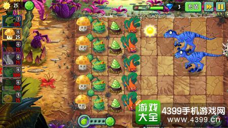 植物大战僵尸2恐龙危机第三天
