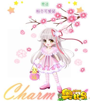 冬日粉色可爱鞋子,冬日可爱猫爪手套,冬日飘逸长发,浪漫桃花背景,冬日