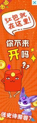 奥奇传说春节活动即将开启 得无烬圣龙