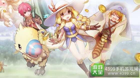 仙境传说ro守护永恒的爱攻略