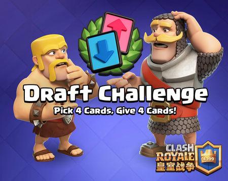 皇室战争选卡挑战