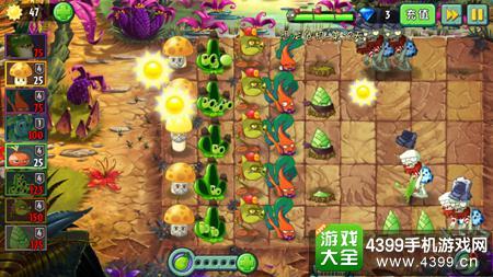 植物大战僵尸2恐龙危机第十八天
