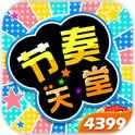 云顶娱乐棋牌游戏官网 1