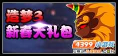 造梦西游3V24.1版本更新公告