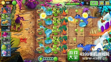 植物大战僵尸2恐龙危机第二十二天