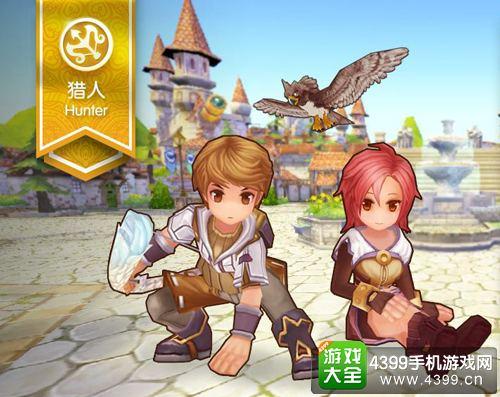 仙境传说ro猎人技能属性